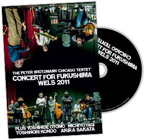 Concert for Fukushima DVD